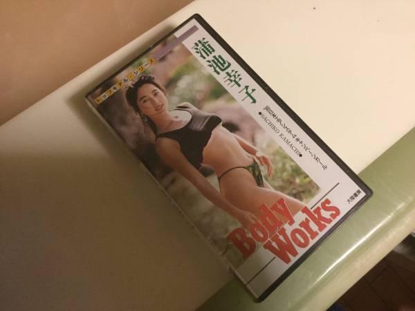 蒲池幸子(坂井泉水、ZARD)のビデオ「Body Works」 ライブグッズの画像