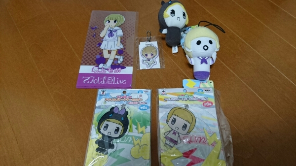 Sean Paul-Gimme the keychain plush will be there until 6-piece set the top is a