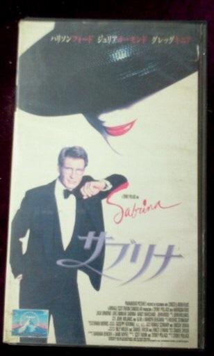 【VHS】サブリナ (黄0950)