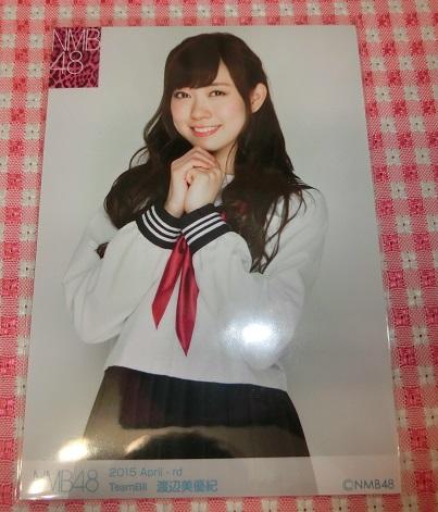 NMB48 渡辺美優紀 生写真 ランダム 2015 April