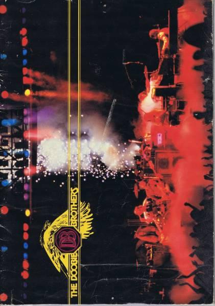ドゥービーブラザーズ日本公演1979パンフ