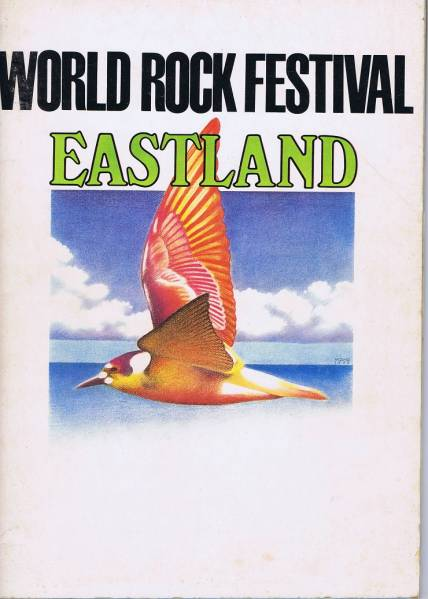 JEEF BECK world rock festival 1975 パンフ