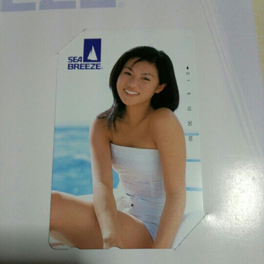 深田恭子シーブリーズテレフォンカード当選限定品売切スタート!1997年_画像1