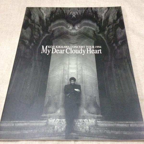 ☆コンサートツアーパンフ CLOUDY HEART'94 吉川晃司さん ☆