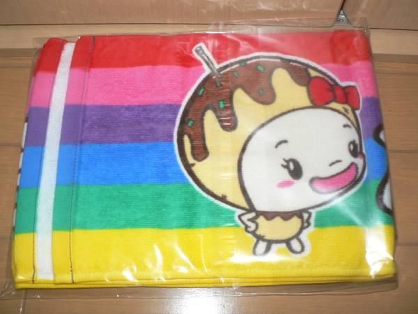 たこ虹◆初代 たこやきレインボー マフラータオル◆新品◆グッズ 6色