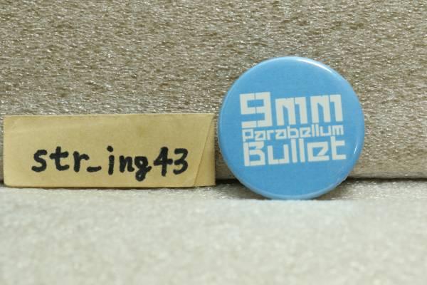 未使用 9mm parabellum Bullet Movement Moment Tour 2011 缶バッジ 小 水色 グッズ