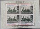 トルコ切手★イスタンブールの歴史地区★ブルーモスク 極美品