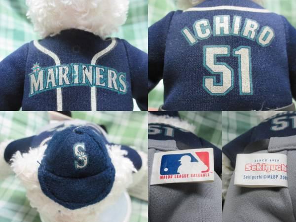 未使用 MLB公認 イチロー ベア ぬいぐるみ セキグチ 27cm シアトル マリナーズ入団 2001年 51番 ICHIROグッズ 野球メジャーリーグ 鈴木一郎_かなり珍しい物かと思います