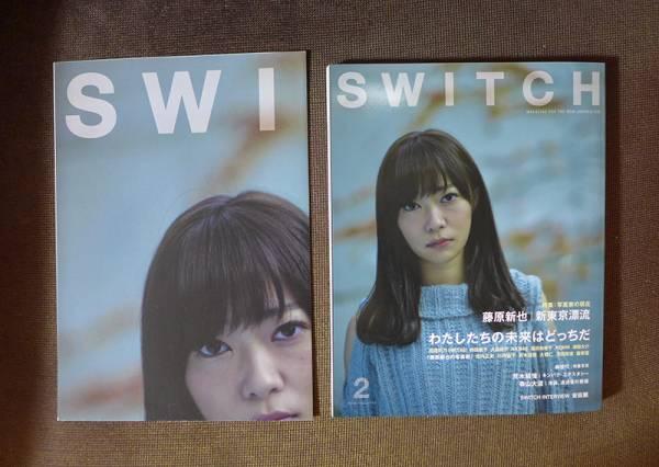【新品】雑誌 SWITCH 2016年2月号 指原莉乃特集 ポスター付