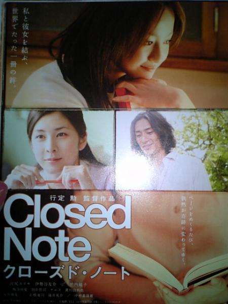 Closed Note★ クローズドノートお洒落なポストカード