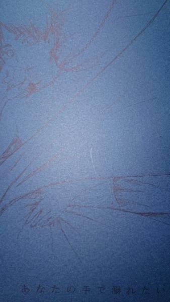 進撃の巨人同人誌★リヴァエレ長編小説★絶版クライスル進撃部「あなたの手で溺れたい」