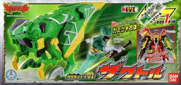 キョウリュウジャー 獣電竜シリーズ01 ザクトル 新品未開封_画像1