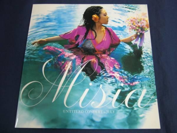 MISIA 「名前のない音楽会」 パンフレット/コンサート・パンフ