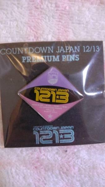 COUNTDOWN JAPAN12/13 プレミアムピンズ(スタンプラリー景品)