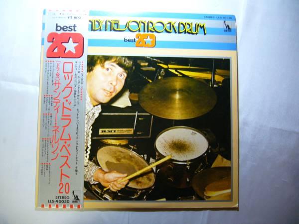 LP サンディー・ネルソン /ロック・ドラム・ベスト20_画像1