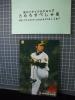 2009年カルビープロ野球カード▲HP-08石川俊介/阪神タイガース