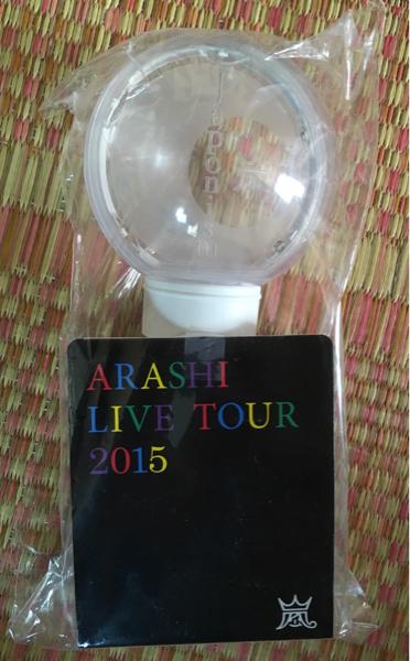 ◆嵐Japonism Show in ARENA◆ペンライト/2016グッズ