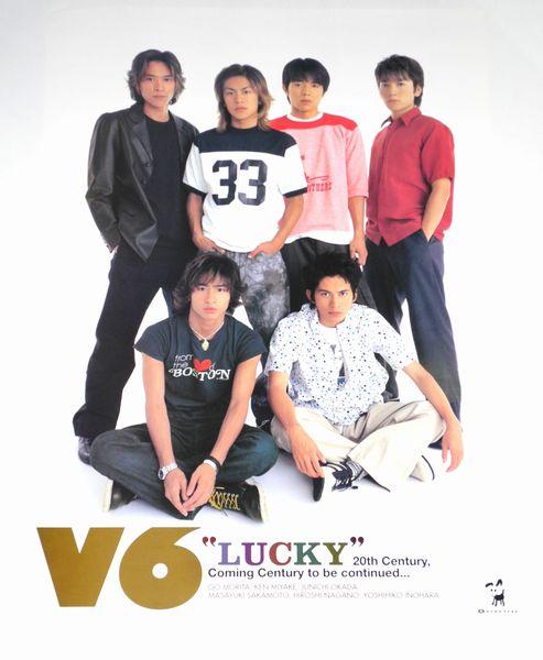 м7 告知ポスター [LUCKY] V6