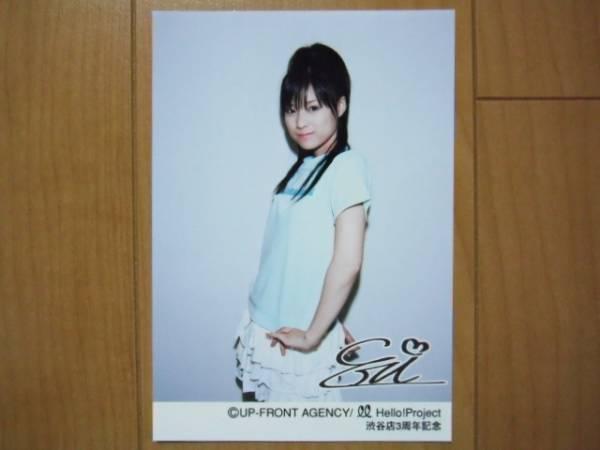 2004/7/17【亀井絵里】ハロショ渋谷店3周年記念サイン入生写真