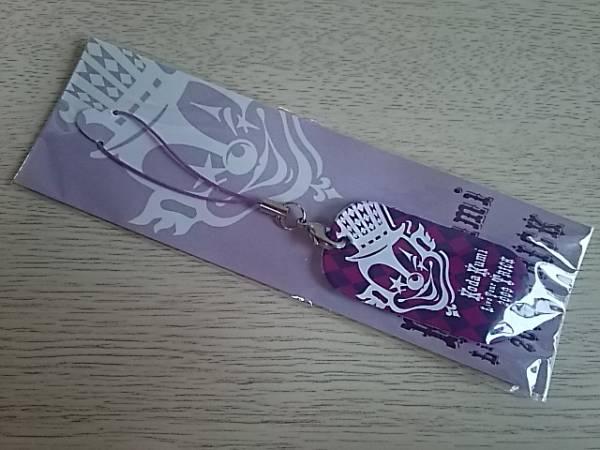 倖田來未 Live Tour 2009 TRICK メダリーフ用ストラップ 未開封