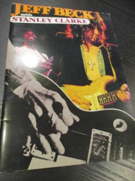 ジェフ・ベック withスタンリー・クラーク 1978コンサートパンフ