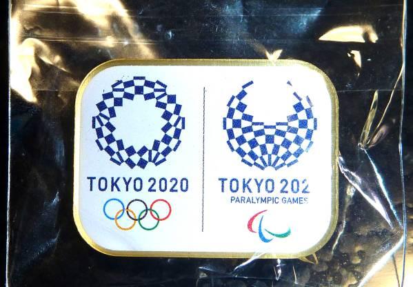 東京オリンピック・パラリンピック ロゴ ピンバッジ 送料無料_画像1