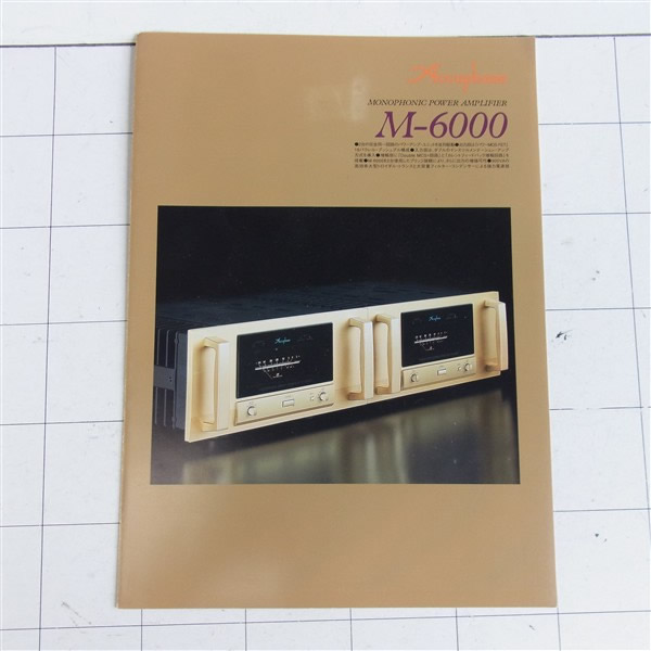 Accuphase Accuphase power amplifier M-6000 catalog outside fixed form free shipping