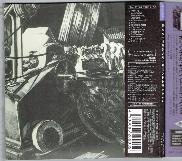 * 紙ジャケ◎10cc★オリジナル・サウンドトラック+2★THE ORIGINAL SOUNDTRACK★リマスター★ボーナス2曲入★BRITISH ROCK LEGEND SERIES_画像2