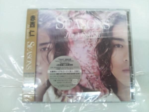 赤西仁さんCD+DVD初回限定盤「SEASONS」未使用・未開封 ライブグッズの画像