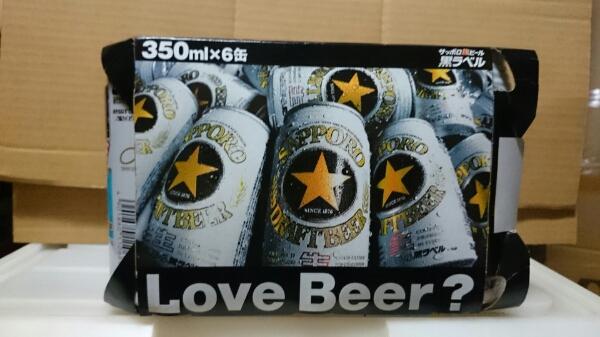 サッポロ生ビール 黒ラベル 祝・渋谷区制70周年 記念缶_画像1