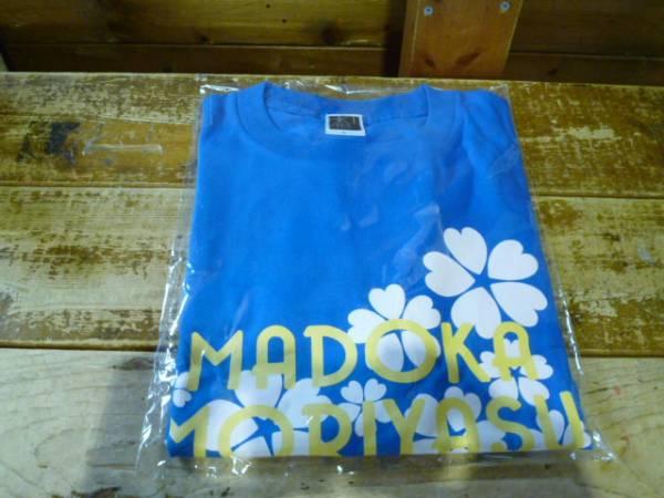 HKT48 森保まどか 「桜、みんなで食べたTシャツ 未使用品 ライブグッズの画像