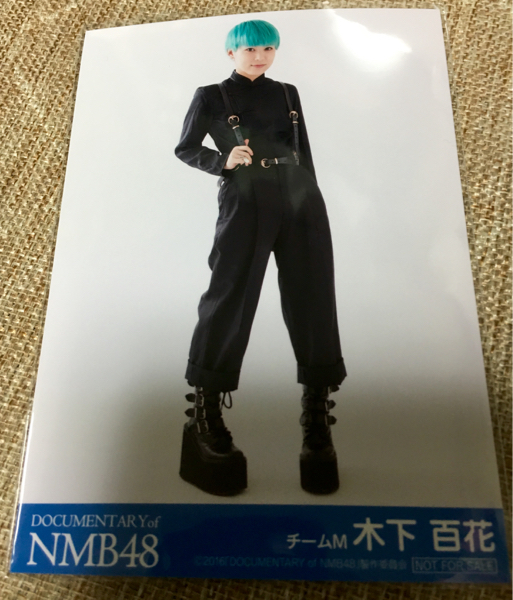 DOCUMENTARY of NMB48 映画 前売り特典 生写真 木下百花 NMB