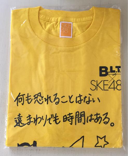 SKE48◆松井珠理奈◆BLTコラボTシャツL 2013◆新品未開封
