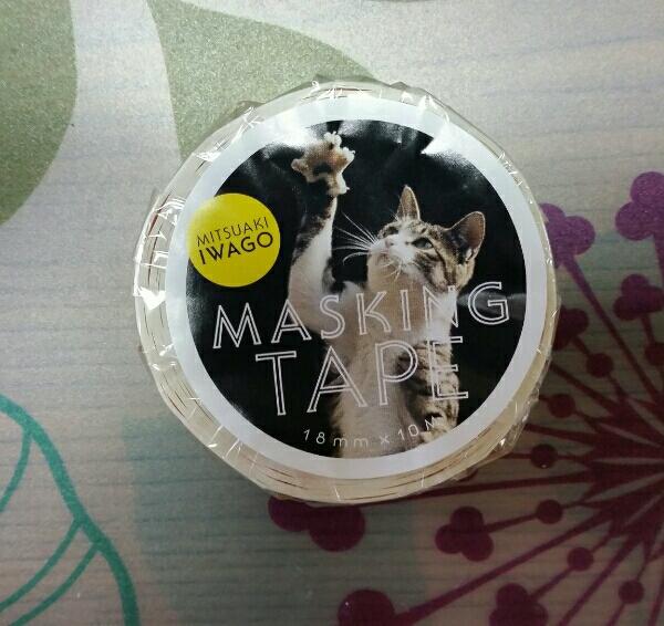 桃5 マスキングテープ mt 岩合光昭 世界ネコ歩き 限定_画像2