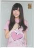 ensky NMB48 vol.2 ジャージカード(直筆サイン部分) 松村芽久未