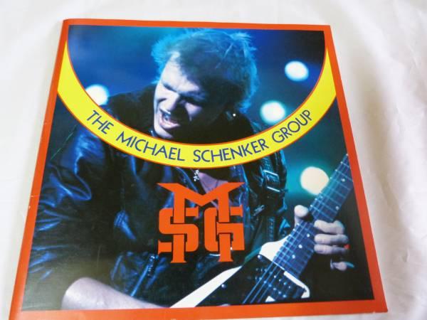 1981 マイケル・シェンカー・グループ・コンサート パンフ
