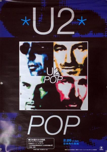 U2 B2ポスター (L06002)