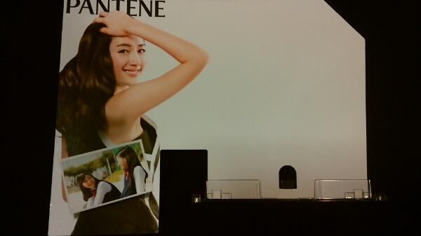 [非売品 美品!]綾瀬はるか ポップ パネル ボード 店舗展示分 グッズの画像