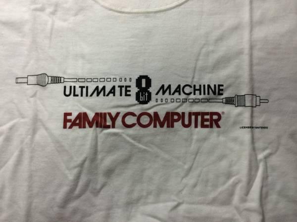 ファミリーコンピューターULTIMATE 8bit MACHINE Tシャツゲーム