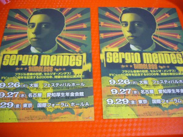 セルジオメンデス 2006年来日公演チラシ2枚 ボサノヴァ☆即決