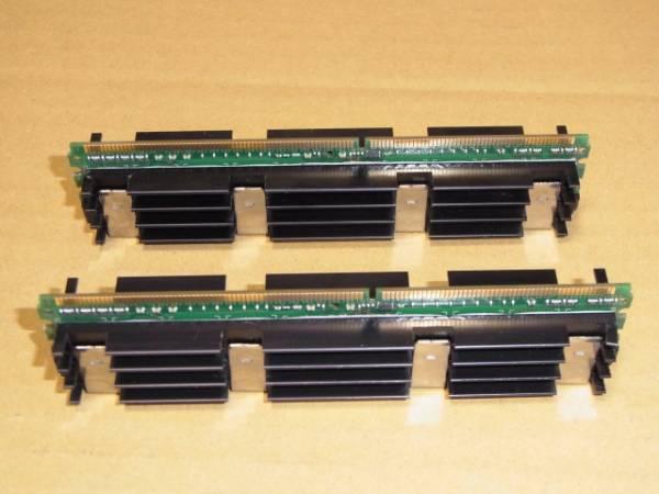 ◆PC2-6400F FB-DIMM 1Gx2枚 MacPro専用(MA970J/A)◆(DDR2251)_画像2