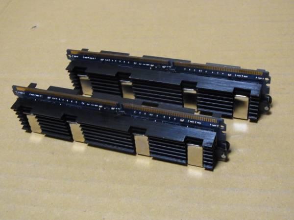 ■PC2-6400F FB-DIMM 1Gx2枚 MA970J/A OWC 1R■(DDR389)_画像2