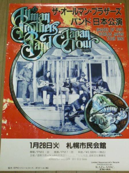 Allman Brothers Band-Japan 1992,札幌市民会館 ヴィンテージポスター/オールマンブラザーズバンド