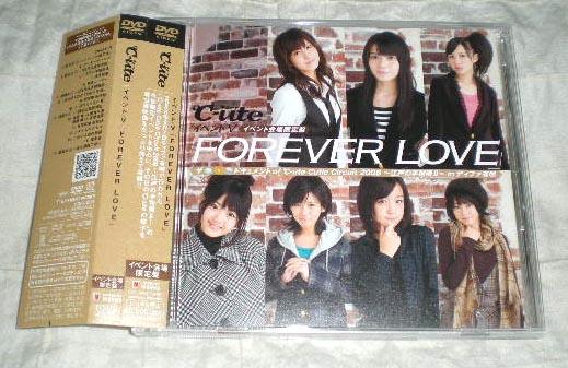 【即決】イベントV「℃-ute/FOREVER LOVE」会場限定DVD