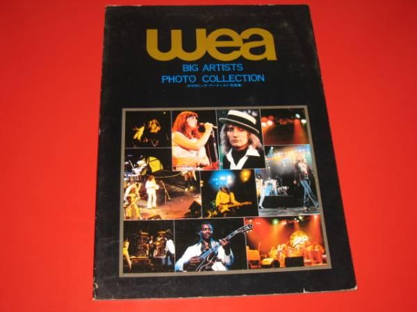 【希少/写真集】King Crimson/Led Zeppelin『wea』70年代/非売品