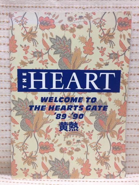■THE HEART ツアー パンフレット 1989-1990 黄熱 /井口一彦