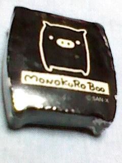 モノクロブー 圧縮タオル  san-x 新品 激レア グッズの画像