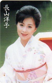 ■長山洋子のテレカ(1)■
