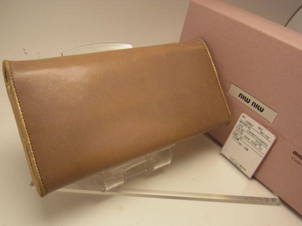 良好品 箱 付き!◆ miumiu ◆ ミュウミュウ ◆ ゴールド レザー 長財布 ◆ ミルク チョコレート色 ◆ 送料250円_ミルクチョコ色に ゴールド色の 縁取り♪