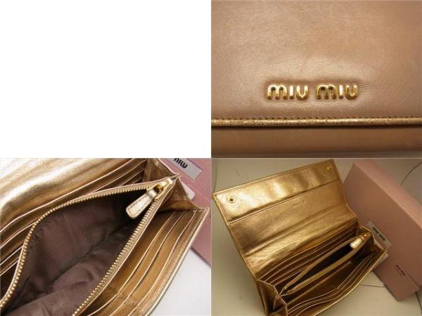 良好品 箱 付き!◆ miumiu ◆ ミュウミュウ ◆ ゴールド レザー 長財布 ◆ ミルク チョコレート色 ◆ 送料250円_内側 中央にも miumiu 型押しロゴ入りです